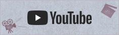 Youtube一覧